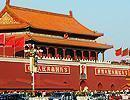 Beijing Stopover Package